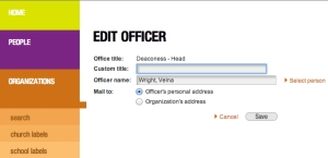 edit_officers